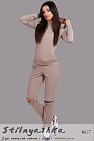 Спортивный костюм змейки на коленях и локтях беж