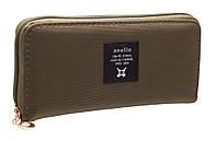 Модный женский кошелек 301 khaki