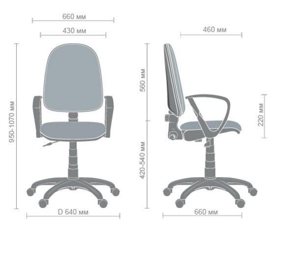 Кресло Престиж Люкс New/АМФ-7 (размеры)