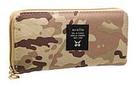 Модный женский кошелек 301 khaki 1