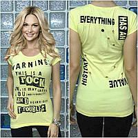 """Стильная футболка Турция """"Warning"""" желтый"""