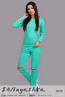 Спортивный костюм змейки на коленях и локтях ментол