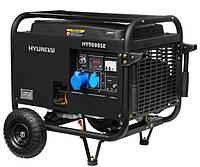 Генератор бензиновый Hyundai HY 9000SE (6.5 кВт)