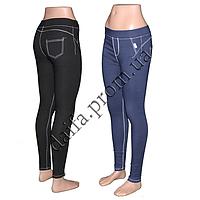 Котоновые стрейчевые брюки 9502s (р-р 44-48). Оптом со склада в Одессе.