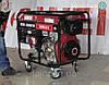 Дизельный трехфазный генератор Weima WM5000CLE-3 (5,5 кВт)