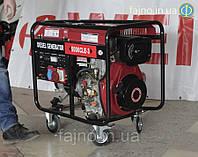 Дизельный трехфазный генератор Weima WM5000CLE-3 (5,5 кВт), фото 1