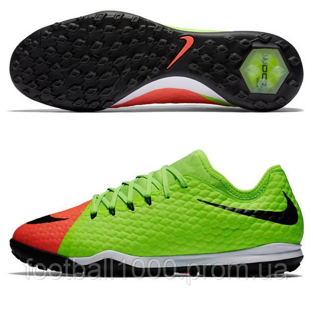 Сороконожки Nike HypervenomX Finale Street II TF 852573-308
