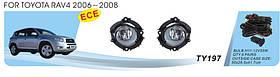 Фары дополнительные модельные Toyota RAV-4 2006-08 эл. проводка DLAA TY-197-W