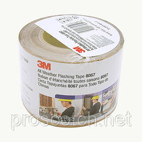 3M™ 8067E Эластичная герметизирующая лента моментальной адгезии 100мм х 25м