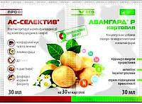 АС Селектив к.с. (30 мл) + Авангард Картопля (30 мл) Укравит (протравитель на 30 кг картофеля)