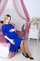 Платье синее для беременных