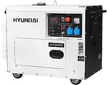 Генератор дизельный Hyundai DHY 8000SE (6 кВт)