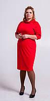 Красное трикотажное платье-футляр с хомутом П174