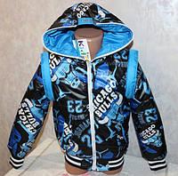 """Куртка на мальчика """"2 в 1 """" 32,34,36,38 размер"""