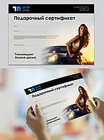 Макеты для печати полиграфии, внешних рекламных носителей: биг-бордов, баннеров. Производство.