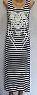 Платье в полоску длинное женское (вискоза) , фото 1