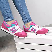 Кроссовки женские New Dual розовые, спортивная обувь