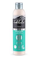 Бальзам для волос Sakhalin укрепляющий 250 мл WS