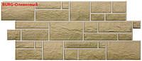 Цокольный сайдинг Docke Фасадные панели коллекции BURG, фото 1