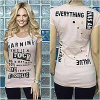 "Красивая футболка Турция ""Warning"" пудра"