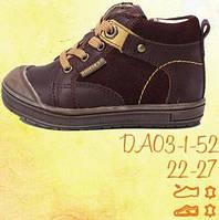 Ортопедические обувь для мальчика