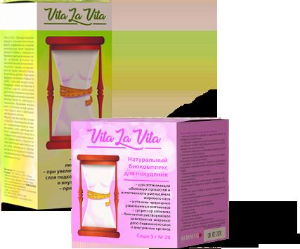La Vita Vita (Віта Ла Віта) - комплекс для схуднення. Ціна виробника. Фірмовий магазин.