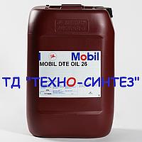 Гидравлическое масло MOBIL DTE OIL 26 (HLP, ISO VG 68) 20л