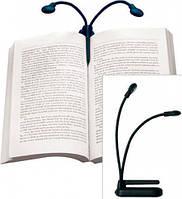 Фонарик для чтения, два светодиода, регулировка яркости, клипса для крепления, 3хААА
