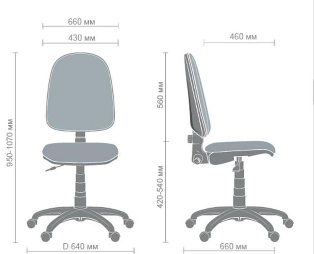 Кресло Престиж Люкс 50 (схема)