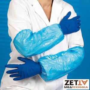 Защитные средства и защитная одежда