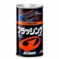Промывочное масло для ДВС Soft99 G'ZOX Flushing Oil G'ZOX