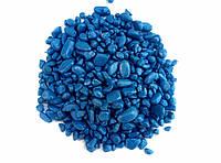 Декоративная цветная черная каменная крошка галька гравий для сада  , клумб(196)(196) Синий