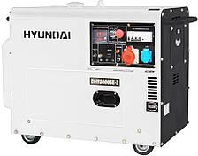 Генератор дизельный Hyundai DHY 8000SE-3 (6 кВт, 3 ф)
