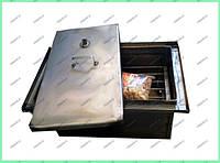 Коптильня  Гидро 2 уровня + Подарок! 520х310х260 мм