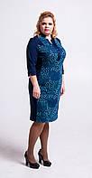Платье трикотажное синее комбинированное П194