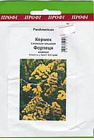 Кармек Фортеця желтый 0.5 гр.