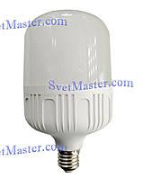 Промышленный светодиодный светильник, 48 Вт, 6500К