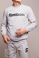 Спортивный костюм Reebok (Рибок) by Pobedov 🔥