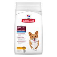Hills Science Plan Canine Adult Mini Advanced Fitness 7кг-корм для собак малых пород с курицей  (3271)