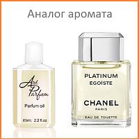 03. Концентрат 65 мл Egoiste Platinum Coco Chanel