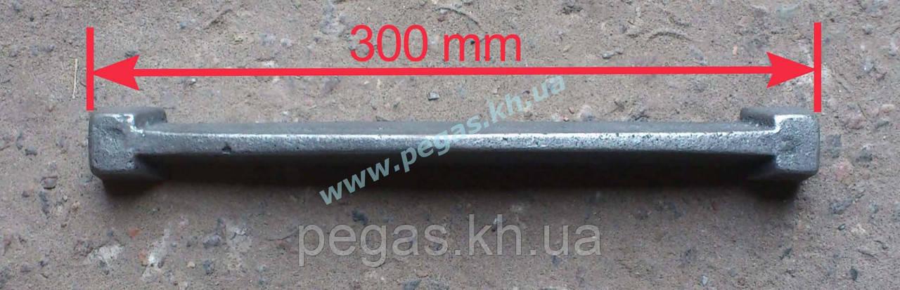 Колосник усиленный, чугунное литье (300 мм)