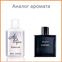 015. Концентрат 65 мл. Bleu de Chanel (Блю дэ Шанель /Коко Шанель) /Coco Chanel