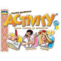 Настольная игра Activity на Украинском Языке
