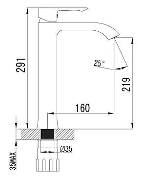 Imprese VYSKOV смеситель для раковины высокий,хром, 35мм, фото 2