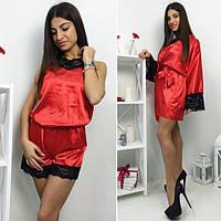 Женская пижама+халат