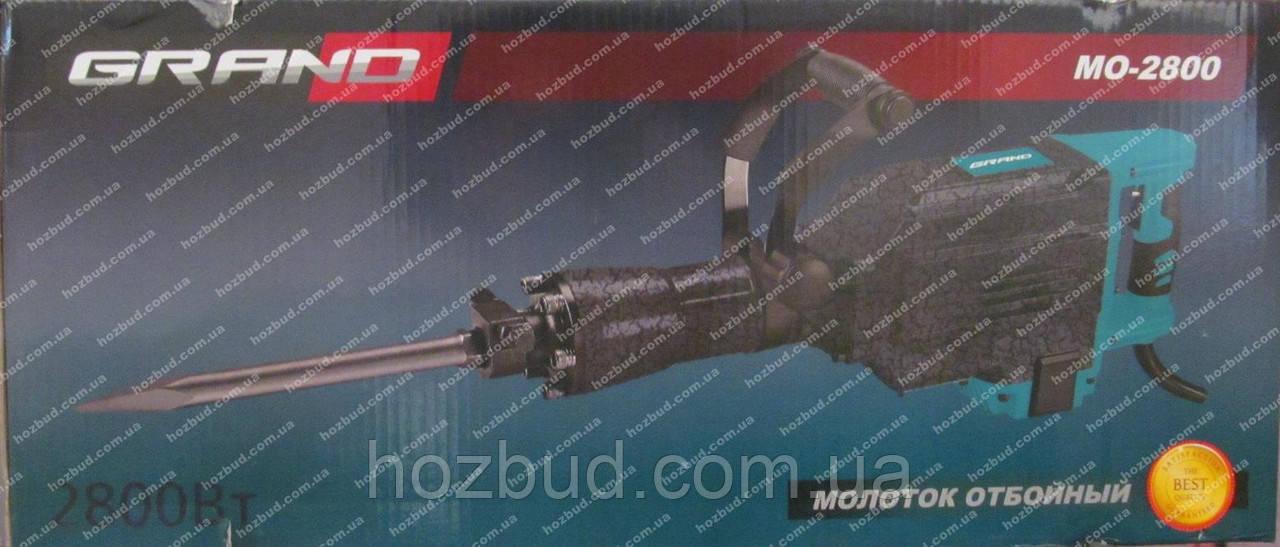 Відбійний молоток GRAND MO-2800