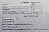 Відбійний молоток GRAND MO-2800, фото 5