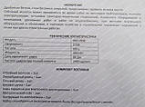 Відбійний молоток GRAND MO-2800, фото 7