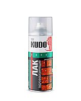 Kudo №9007 Лак гидрофобный (для кирпича, бетона, камня) 520м