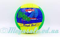 Мяч волейбольный Gala 1000ST: размер 5, PVC